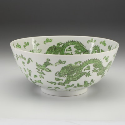 Japanese Hand-Painted Porcelain Serving Bowl, Late 20th Century