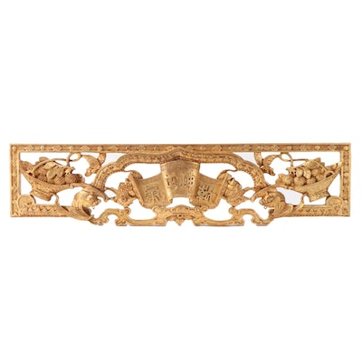 Chinese Style Carved Giltwood Wall Plaque