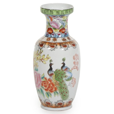 Chinese Hand-Painted Gilt Accented Porcelain Vase