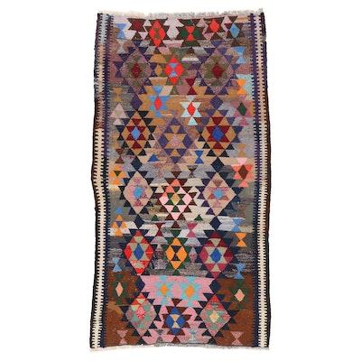 4'7 x 9' Handwoven Persian Kilim Area Rug