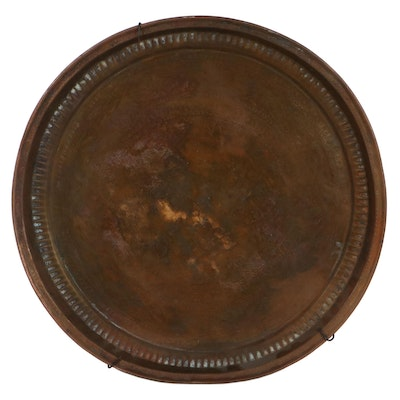 Copper-Plated Serving Tray Featuring Engraved and Chased Designs