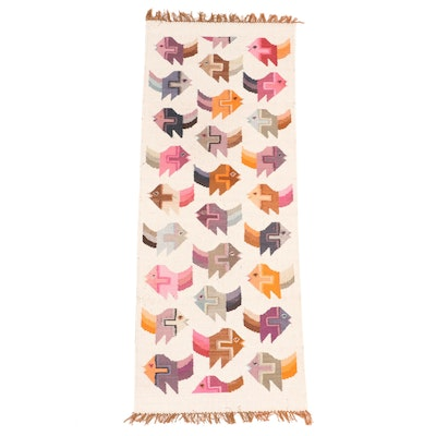 1'10 x 5' Handwoven Central American Pictorial Carpet Runner
