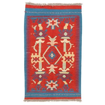 2'5 x 4'3 Handwoven Afghan Kilim Accent Rug