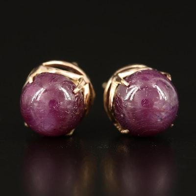 14K Star Sapphire Stud Earrings