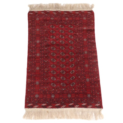 3'11 x 7'2 Hand-Knotted Afghan Bokhara Area Rug