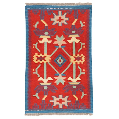 2'7 x 4'5 Hand-Knotted Afghan Kilim Accent Rug