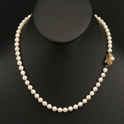 Vintage Near-Round Pearl Necklace with 14K Pearl Clasp