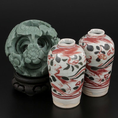 Chinese Carved Serpentine Puzzle Ball with Celadon Crackle Glaze Vases