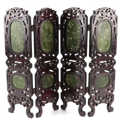 Chinese Carved Wood with Nephrite Medallions Table Top Scholars Screen