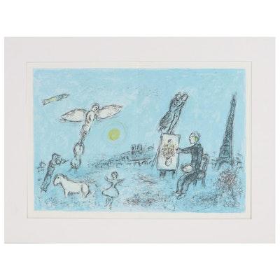 """Marc Chagall Double-Page Lithograph for """"Derrière le Miroir,"""" 1981"""