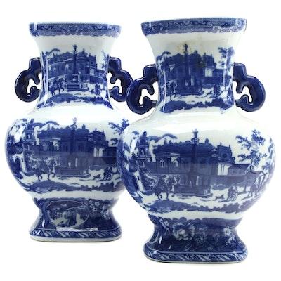 Victoria Ware Ironstone Handled Vases, Late 20th Century