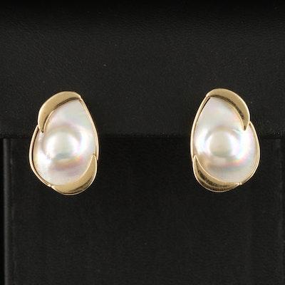 14K Blister Pearl Teardrop Earrings