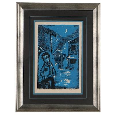 "J. Bloomfield Relief Print ""Appalachian Moon,"" 1992"