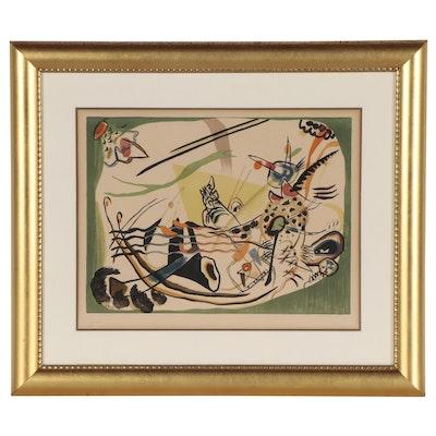 """Lithograph After Wassily Kandinsky """"Entwurf zu grüner Rand"""""""