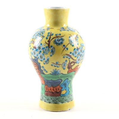 French Gabriel Fourmaintraux Desvres Faïence Chinoiserie Plumb Blossom Vase