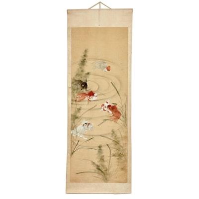 Chinese Gouache Painting of Koi