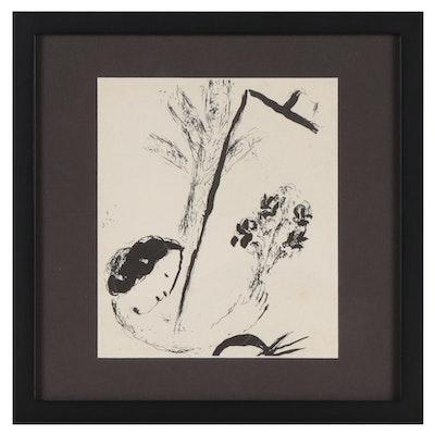 """Marc Chagall Lithograph """"Le bouquet à la main"""""""