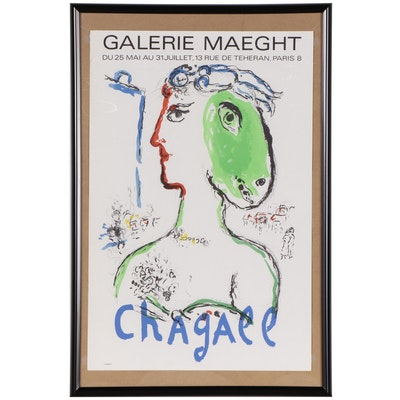 """Marc Chagall Lithograph Poster """"L'Artiste Phenix"""" for Galerie Maeght"""