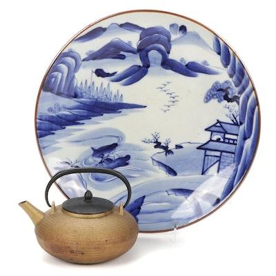Japanese Wazuku Foundry Cast Iron Teapot and Porcelain Charger