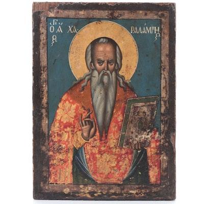 Greek Orthodox Icon of Saint Charalambos, Early 20th Century