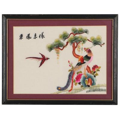 Japanese Handmade Silk Embroidery of Birds
