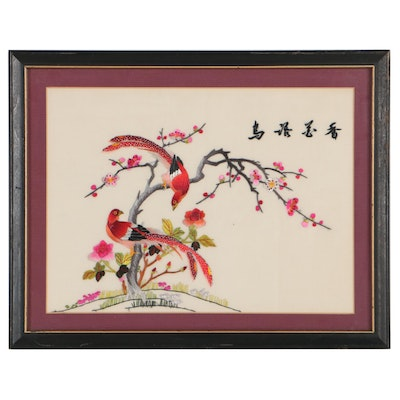 Japanese Silk Embroidery of Birds in Cherry Blossom Tree