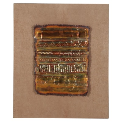 Abstract Skyline Embossed Copper Sheet, Mid-Late 20th Century