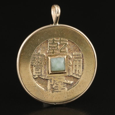 Antique Chinese Coin Medallion in 14K Pendant Frame with Nephrite