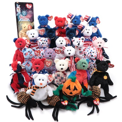 Ty Beanie Babies Including Quivers, Spinner, Glory and Others
