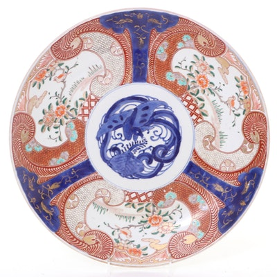 Chinese Imari Porcelain Charger
