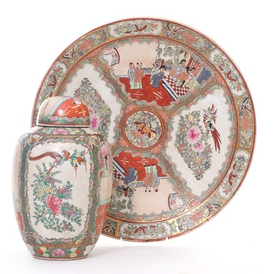Chinese Porcelain Rose Medallion Charger and Covered Ginger Jar