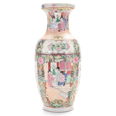 Chinese Rose Medallian Porcelain Gilt Vase, Mid to Late 20th-Century