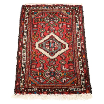 1'10 x 2'10 Hand-Knotted Persian Hamadan Accent Rug