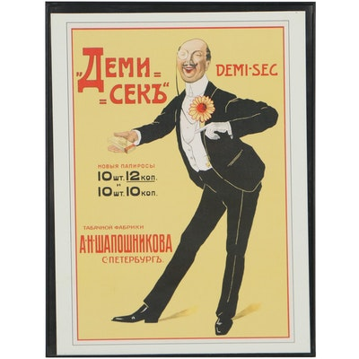 Offset Lithograph Advertisement for Russian Tobacco Product
