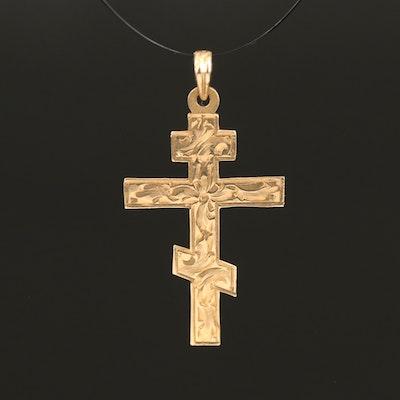 14K Engraved Orthodox Cross Pendant