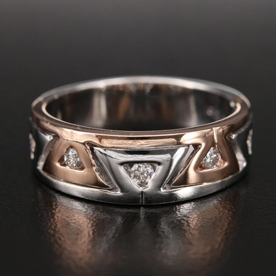 14K 0.30 CTW Diamond Band with Rose Gold Accent