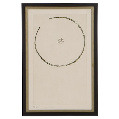"""Japanese Character Etching """"符"""""""