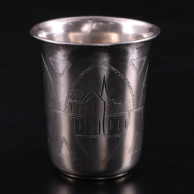 Russian Chased 800 Silver Vodka Cup, 1895