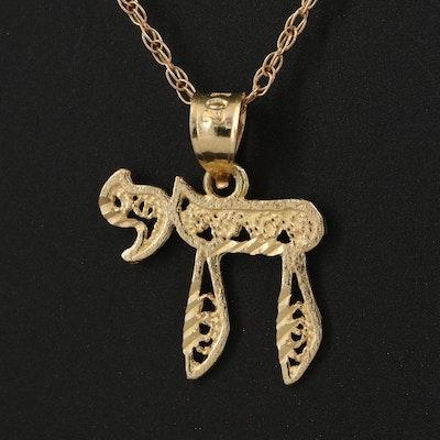 10K and 14K Filigree Chai Pendant Necklace