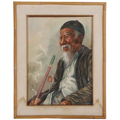 Kam Cheung Ling Watercolor Portrait of Old Man with Pipe, Late 20th Century