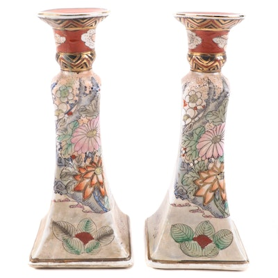 Chinese Hand-Painted Porcelain Candlesticks