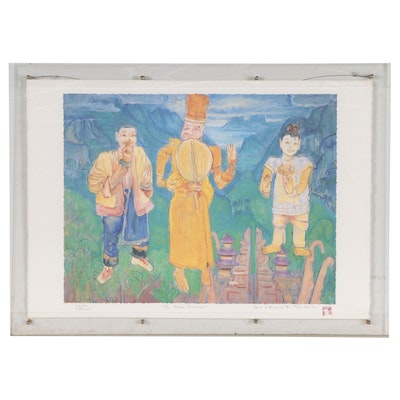 """Offset Lithograph After Theo Meier """"The Three Guardians,"""" Late 20th Century"""