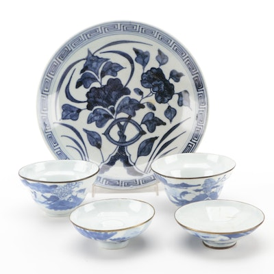 Chinese Export Porcelain Chrysanthemum Dish with Metal Rim Blue and White Bowls