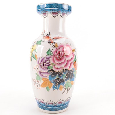 Chinese Porcelain Bangchuping Form Vase, Late 20th Century