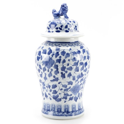 Chinese Blue and White Ceramic Temple Jar with Guardian Lion Finial