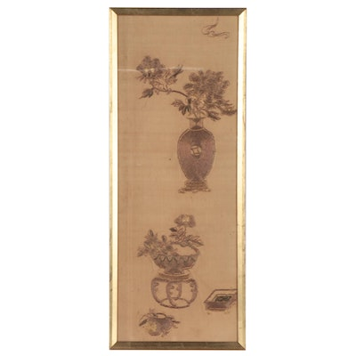 Chinese Qing Dynasty Goldwork with Peacock Feather Embroidery Panel