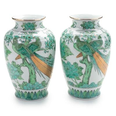 Pair of Hand-Painted Gold Imari Porcelain Vases