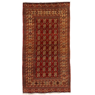 4'5 x 8'6 Hand-Knotted Afghan Turkmen Area Rug